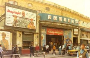 plano critico cinema egípcio