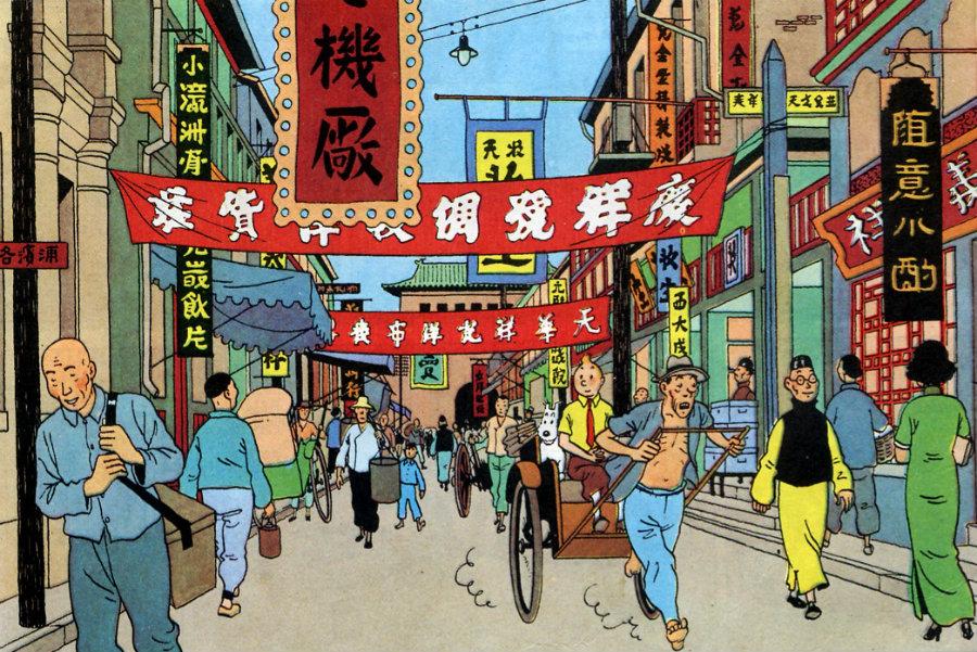 Tintim em Shanghai plano critico