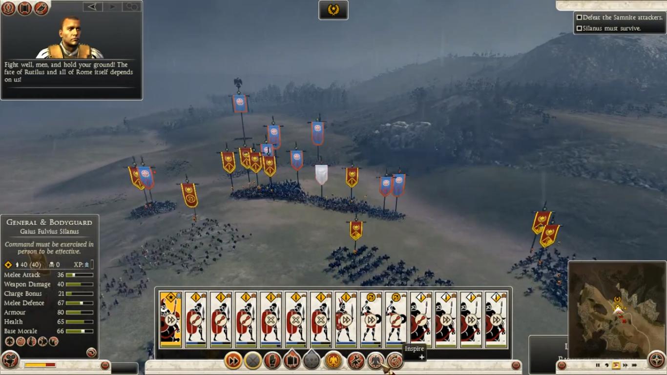 Pela glória de Roma!
