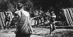 samurai hidden fortress