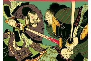 samurai imagem destacada final
