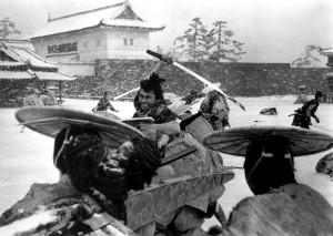samurai samurai assassino