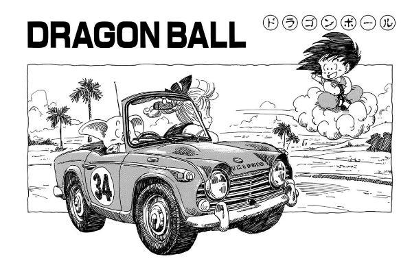 dragonball01_planocritico
