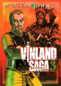vinland3