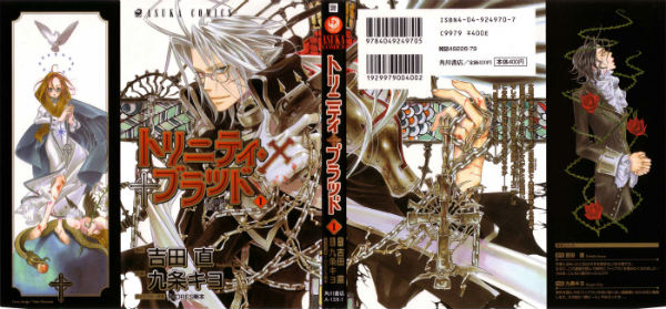trinity-blood-cover-1
