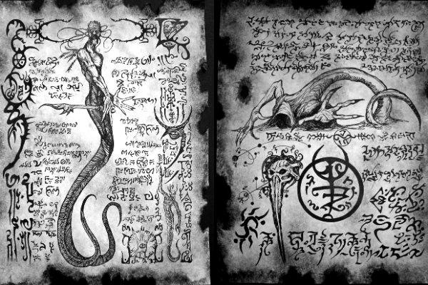 plano critico o livro lovecraft conto