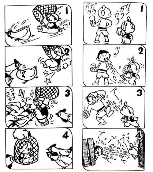 tezuka-machan_diary1946-PLANO CRITICO TEZUKA