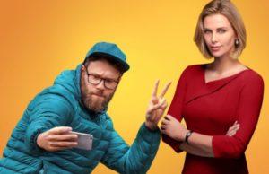 casal improvável plano critico cinema critica